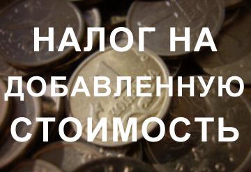 Пример: стоимость товаров составляет 118 000 руб., в т.ч.