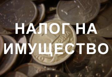 Налог на доходы физических лиц | В электронной форме