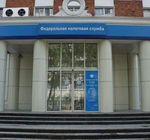 Податкова інспекція 20 по вао г москви ИФНС 20 по г москве